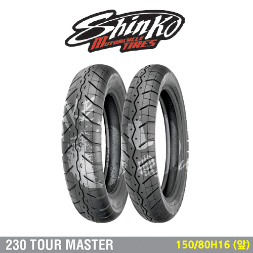 신코타이어 230 TOUR MASTER 150/80-16 (앞)
