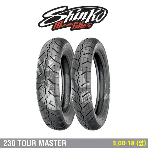 신코타이어 230 TOUR MASTER 3.00-18 (앞)