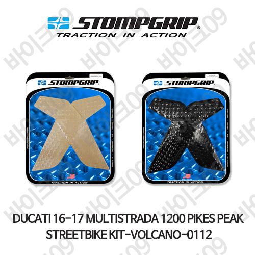 두카티 16-17 멀티스트라다 1200 PIKES PEAK STREETBIKE KIT-VOLCANO-0112 스텀프 테크스팩 오토바이 니그립 패드