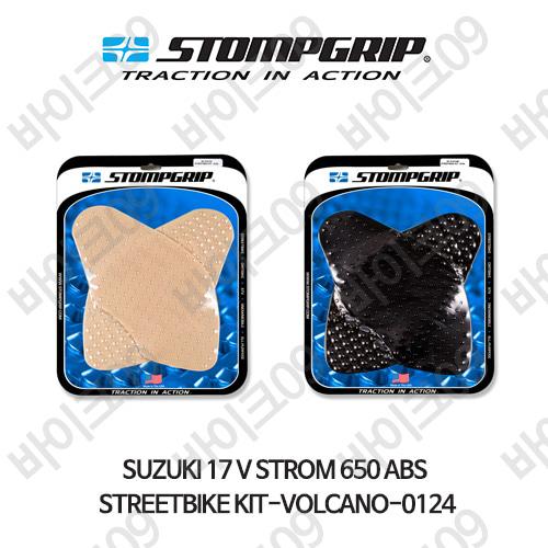 스즈키 17 브이스톰650 ABS STREETBIKE KIT-VOLCANO-0124 스텀프 테크스팩 오토바이 니그립 패드