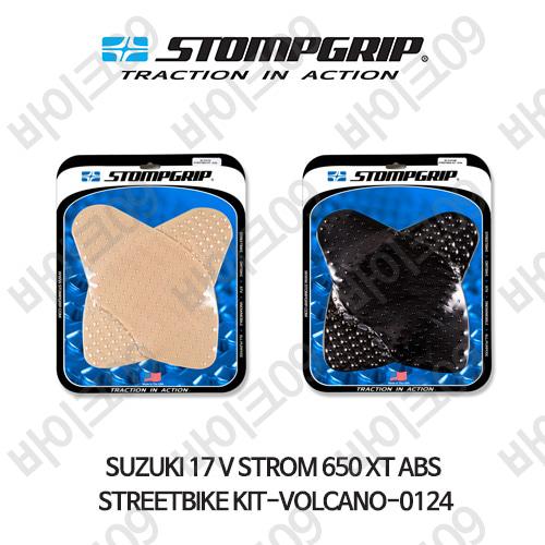 스즈키 17 브이스톰650 XT ABS STREETBIKE KIT-VOLCANO-0124 스텀프 테크스팩 오토바이 니그립 패드