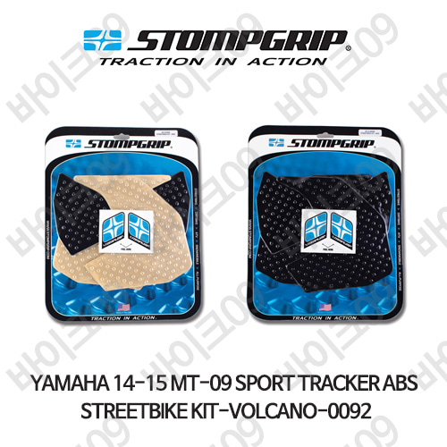 야마하 14-15 MT-09 SPORT TRACKER ABS STREETBIKE KIT-VOLCANO-0092 스텀프 테크스팩 오토바이 니그립 패드