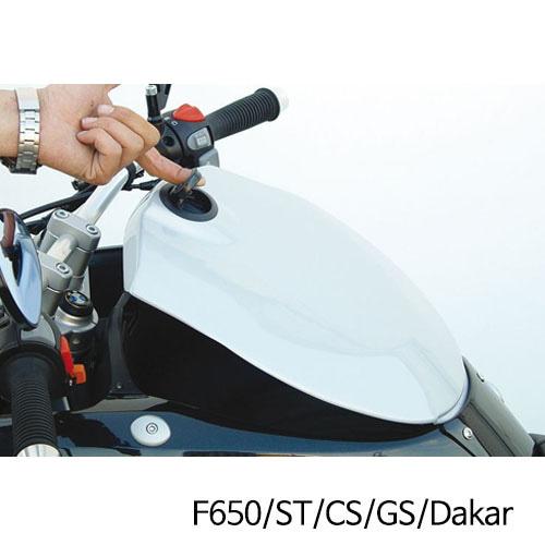 분덜리히 F650/ST/CS/GS/Dakar Bay cover - silver