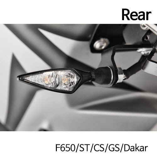 분덜리히 F650/ST/CS/GS/Dakar Kellermann micro Rhombus DF indicator - rear left