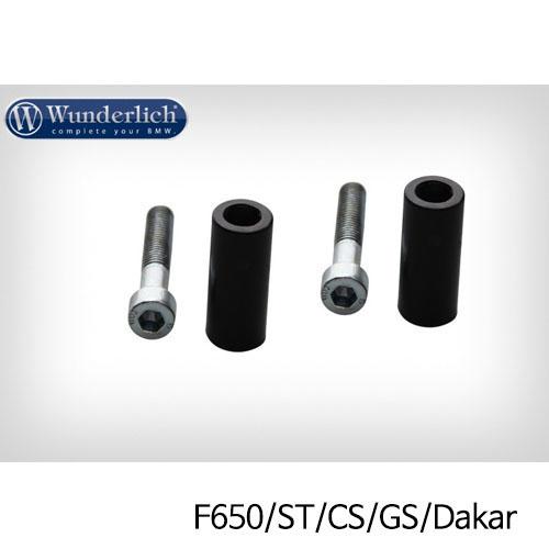 분덜리히 F650/ST/CS/GS/Dakar Mirror extension enlargement - 25mm - black