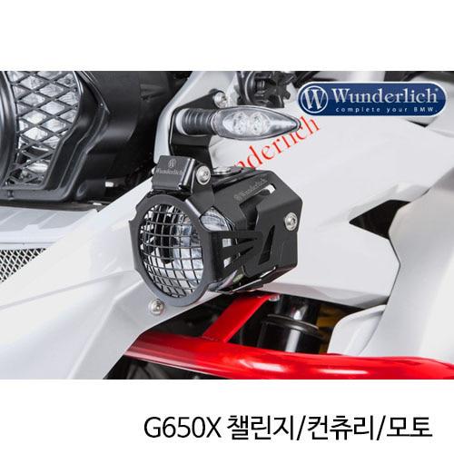 분덜리히 G650X 챌린지/컨츄리/모토 Auxiliary light protection grill ATON - Set - black