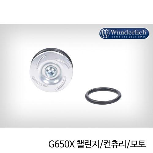 분덜리히 G650X 챌린지/컨츄리/모토 engine bracket cover - silver