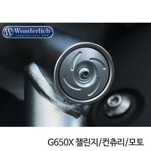 분덜리히 G650X 챌린지/컨츄리/모토 Tank protection bar connection cap - Piece - titanium