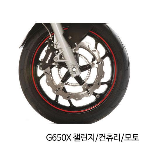 분덜리히 G650X 챌린지/컨츄리/모토 Wheel rim stickers - red