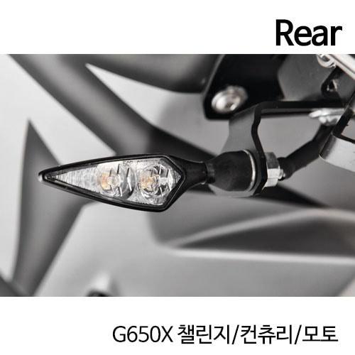 분덜리히 G650X 챌린지/컨츄리/모토 Kellermann micro Rhombus DF indicator - rear left