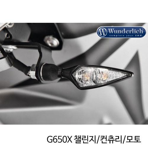 분덜리히 G650X 챌린지/컨츄리/모토 Kellermann Micro Rhombus PL indicator - front left