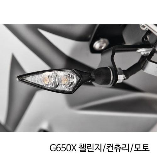 분덜리히 G650X 챌린지/컨츄리/모토 Kellermann Micro Rhombus PL indicator - front right
