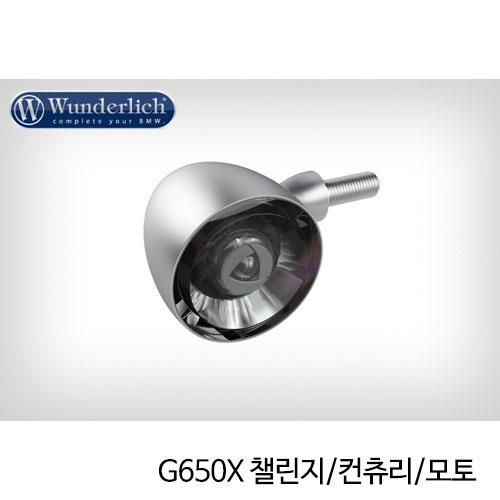분덜리히 G650X 챌린지/컨츄리/모토 Kellerman Bullet 1000 (piece) - front - matt chrome