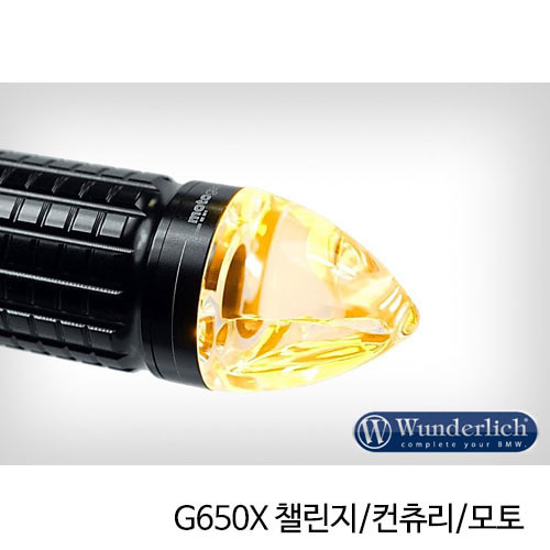 "분덜리히 G650X 챌린지/컨츄리/모토 Motogadget ""m-Blaze cone"" indicator - left - black"