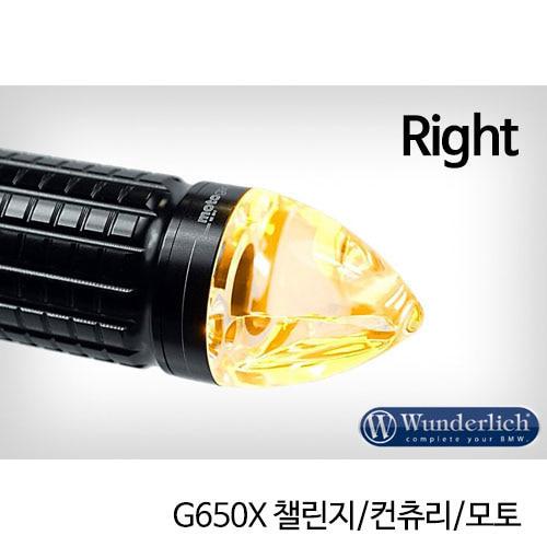 """분덜리히 G650X 챌린지/컨츄리/모토 Motogadget """"m-Blaze cone"""" indicator - right - black"""