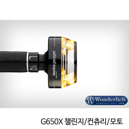 "분덜리히 G650X 챌린지/컨츄리/모토 Motogadget ""m-Blaze Disc"" indicator - left - black"
