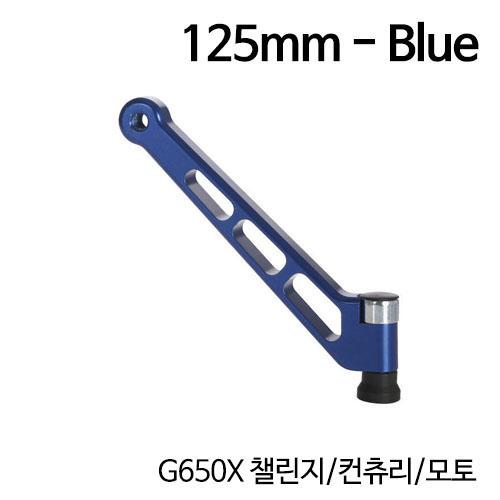 분덜리히 G650X 챌린지/컨츄리/모토 MFW aluminium mirror stem - 125mm - blue