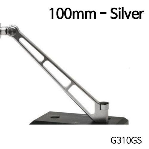 분덜리히 G310GS MFW Naked Bike mirror stem - 100mm - silver