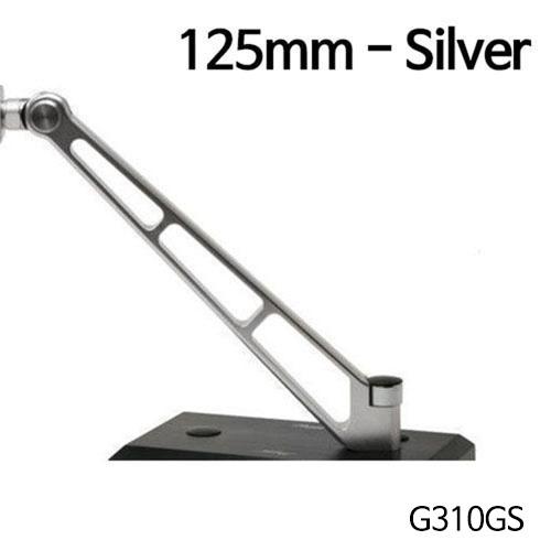 분덜리히 G310GS MFW Naked Bike mirror stem - 125mm - silver
