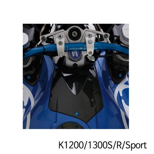 분덜리히 K1200/1300S/R/Sport Battery cover - carbon