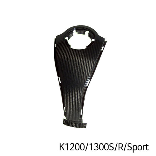 분덜리히 K1200/1300S/R/Sport Tank cover set incl. Battery Cover - carbon