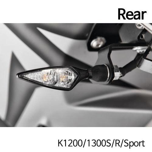 분덜리히 K1200/1300S/R/Sport Kellermann micro Rhombus DF indicator - rear left
