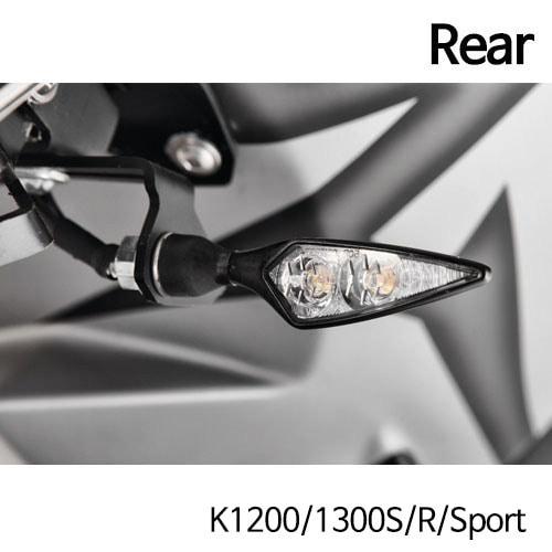 분덜리히 K1200/1300S/R/Sport Kellermann micro Rhombus DF indicator - rear right