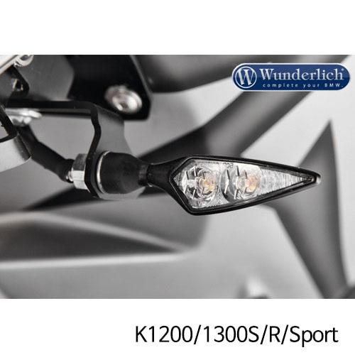 분덜리히 K1200/1300S/R/Sport Kellermann Micro Rhombus PL indicator - front left