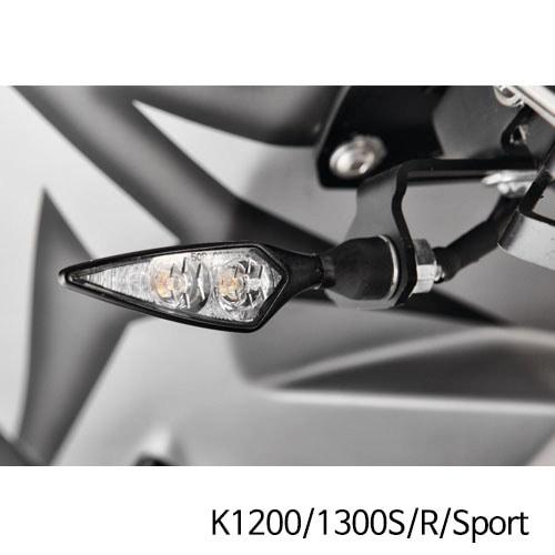 분덜리히 K1200/1300S/R/Sport Kellermann Micro Rhombus PL indicator - front right