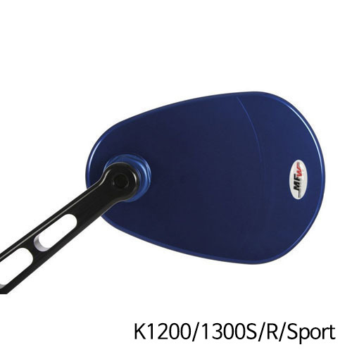 분덜리히 K1200/1300S/R/Sport MFW aspherical aluminium mirror body - blue