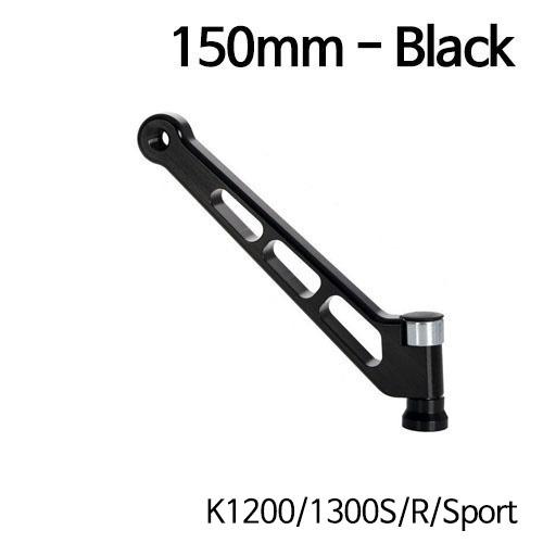 분덜리히 K1200/1300S/R/Sport MFW mirror stem - 150mm - black