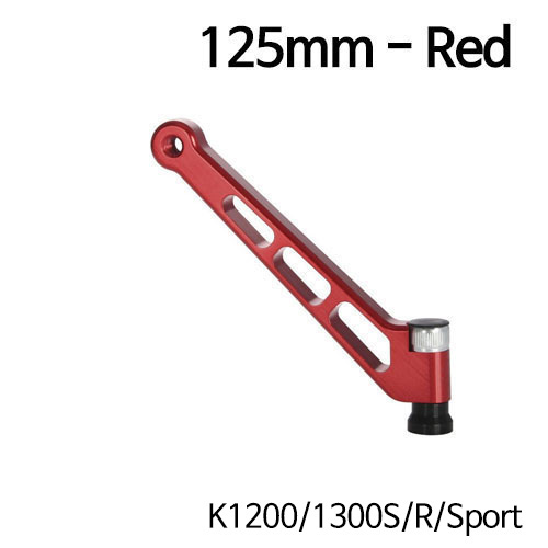 분덜리히 K1200/1300S/R/Sport MFW aluminium mirror stem - 125mm - red