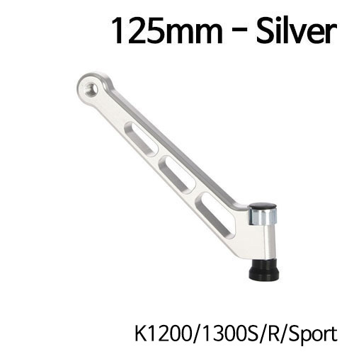 분덜리히 K1200/1300S/R/Sport MFW aluminium mirror stem - 125mm - silver