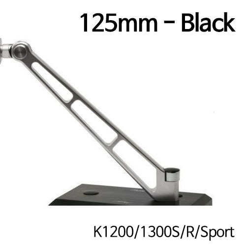 분덜리히 K1200/1300S/R/Sport MFW Naked Bike mirror stem - 125mm - black