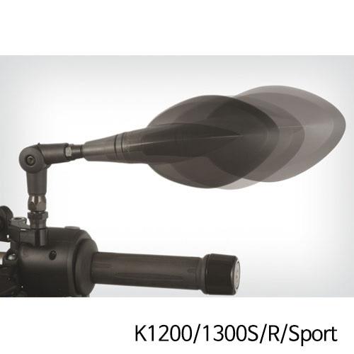 분덜리히 K1200/1300S/R/Sport ERGO Sport motorbike mirror Flash