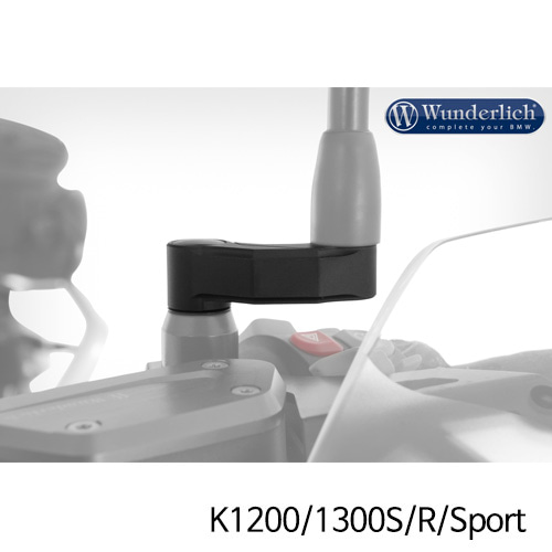 분덜리히 K1200/1300S/R/Sport mirror extension - black