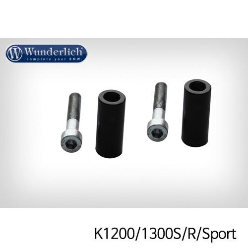 분덜리히 K1200/1300S/R/Sport Mirror extension enlargement - 25mm - black