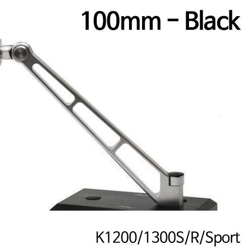 분덜리히 K1200/1300S/R/Sport MFW Naked Bike mirror stem - 100mm - black