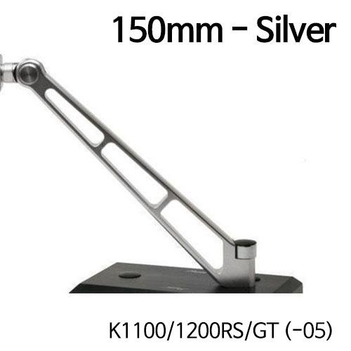 분덜리히 K1100/1200RS/GT (-05) MFW Naked Bike aluminium mirror stem - 150mm - silver