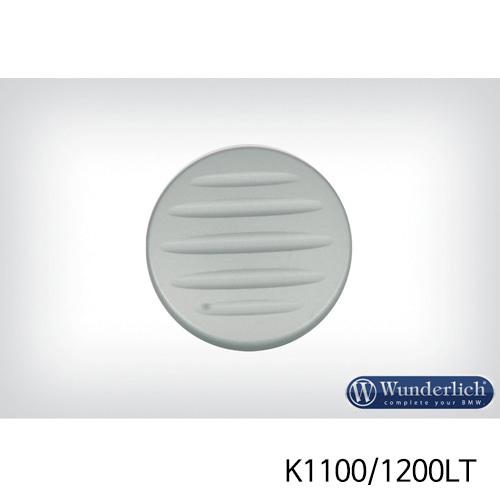 분덜리히 K1100/1200LT Gearbox plug cover - silver