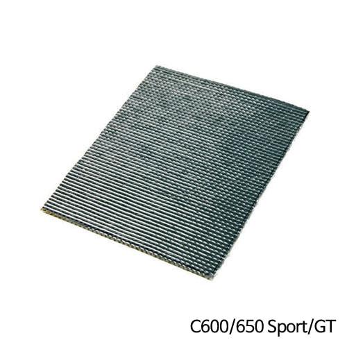 분덜리히 BMW C600/650 Sport/GT Heat-resistant mat for case