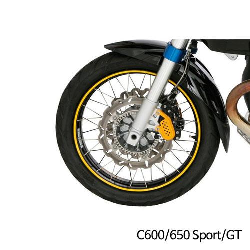 분덜리히 BMW C600/650 Sport/GT 휠 림 스티커 옐로우색상