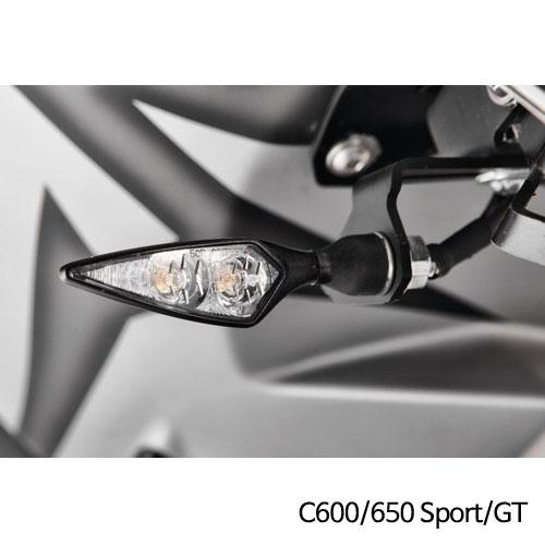 분덜리히 BMW C600/650 Sport/GT Kellermann micro Rhombus DF indicator - 리어 왼쪽
