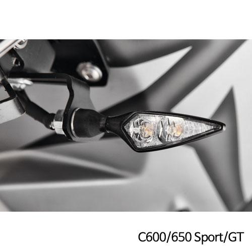 분덜리히 BMW C600/650 Sport/GT Kellermann micro Rhombus DF indicator - 리어 오른쪽