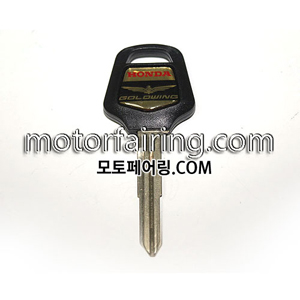 Honda GoldWing Logo GoldWing1800 GL1800 GL18 GoldWing18 Gold Wing Key Black 2