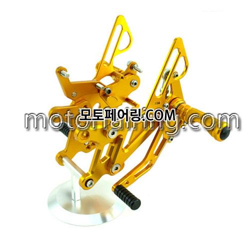 For Yamaha YZF R1 2004-2006 Gold 백스텝