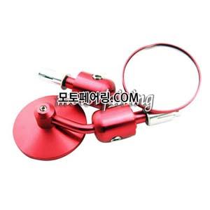 [미러캡]CMD-CNCM07 45