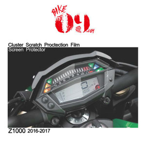가와사키 Z1000 16-17 계기판 보호필름