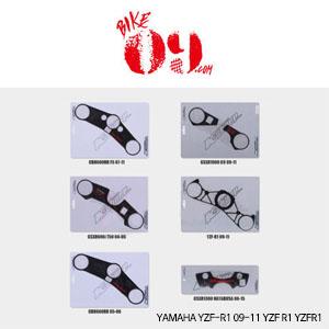 야마하 YZF-R1 09-11 탑브릿지 스티커