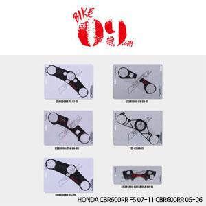 혼다 CBR600RR 05-06/CBR600RR 07-11/탑브릿지 스티커